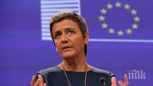 ЕНП не признава Вестагер за водещ кандидат за шеф на Еврокомисията