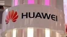 """""""Хуауей"""" свива производството с 30 млрд. долара"""