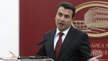 Зоран Заев хвърли бомба: Груевски е избягал от Македония, скрит в багажник