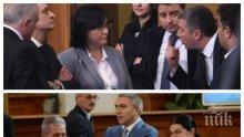 ИЗВЪНРЕДНО В ПИК TV: БСП се моли на ДПС да не намаляват партийната субсидия - двете партии в ново съглашение (ОБНОВЕНА)