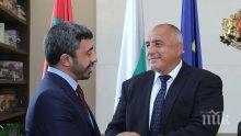 ПЪРВО В ПИК: Борисов се срещна с министъра на външните работи и международното сътрудничество на ОАЕ шейх Абдула бин Зайед бин Султан Ал Нахаян (СНИМКА)