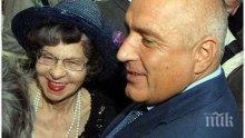"""""""С обич"""": Стоянка Мутафова честити рождения ден на премиера"""