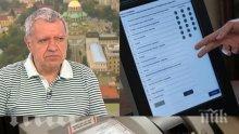 ГОРЕЩА ТЕМА: Проф. Михаил Константинов с тежки думи за машинното гласуване: Това ще бъде катастрофално