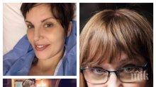 ОГРОМНА ТРАГЕДИЯ: Само месец след сватбата й, ракът погуби дъщерята на Маргарита Петкова
