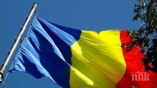 "И Румъния се включи в общия хор, обвини Русия в ""агресивни действия"" в Черно море"