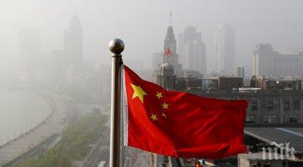 """Китай иска създаване на """"азиатско НАТО"""""""