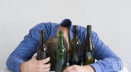 Руснак реши да се почерпи за новия си дом в Сарафово - изпи бутилка водка и шест бири и спретна голям панаир