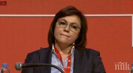 ИЗВЪНРЕДНО В ПИК TV: Корнелия Нинова погази устава и оттегли оставката си! Конгресът се превърна в диктаторски фарс - отнеха скандално думата на опозицията (ОБНОВЕНА)