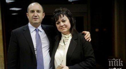 """ТРИОТО """"РАДЕВ - НИНОВА - РЕШЕТНИКОВ"""" няма да хвърли кърпата, докато не арестува Борисов"""