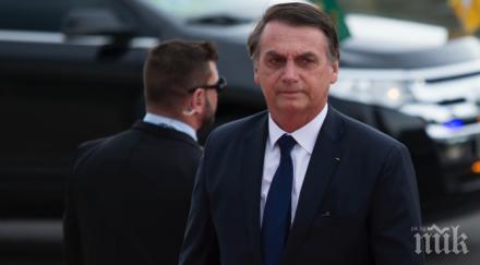 Съдия помилва нападателя на бразилския президент Болсонаро, защото бил психично болен