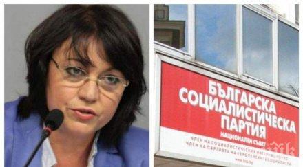 САМО В ПИК: Примката около Корнелия се затяга. Червени депутати зоват главния прокурор да я разпита. Коя е банката, изнудвала активисти на БСП...