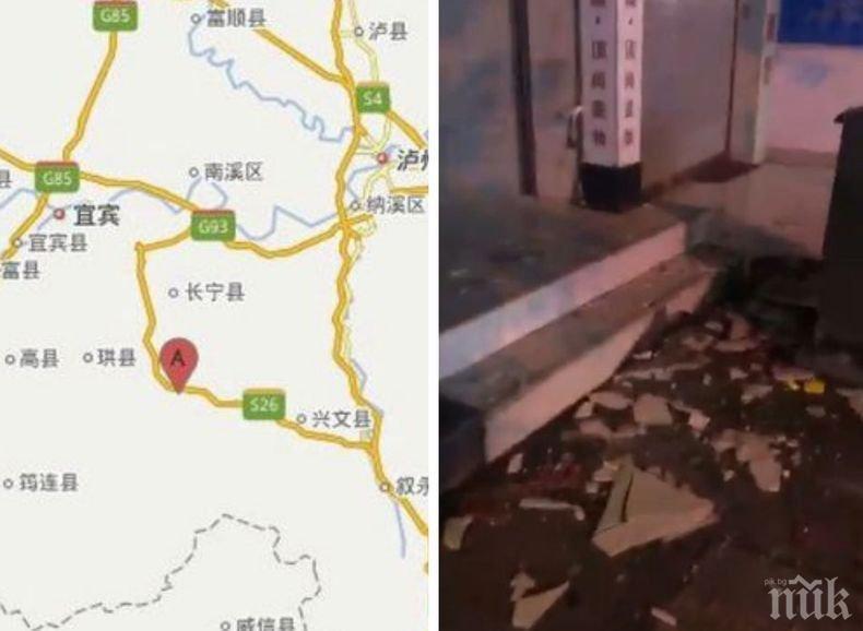 Най-малко две жертви при серията силни земетресения в Югозападен Китай