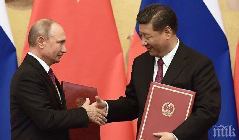 Владимир Путин зарадва Си Дзинпин за рождения му ден със...