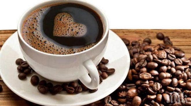 Кафето с невероятна полза - ето как спасява ДНК