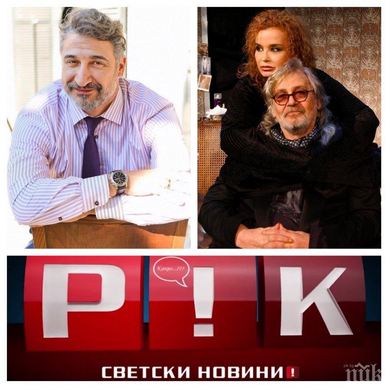 САМО В ПИК TV: Кирил Ефремов разкри тайните на Ламбо - ето какво накара 76-годишния Мастер да се завърне на сцената след 5-годишна пауза