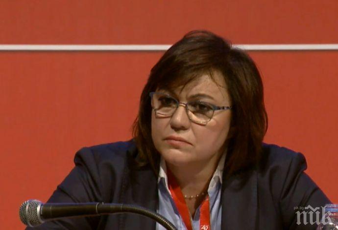 КРАЯТ НА БСП: Корнелия Нинова се опозори като паднала жена - след измамата с оставката столетницата е на дъното