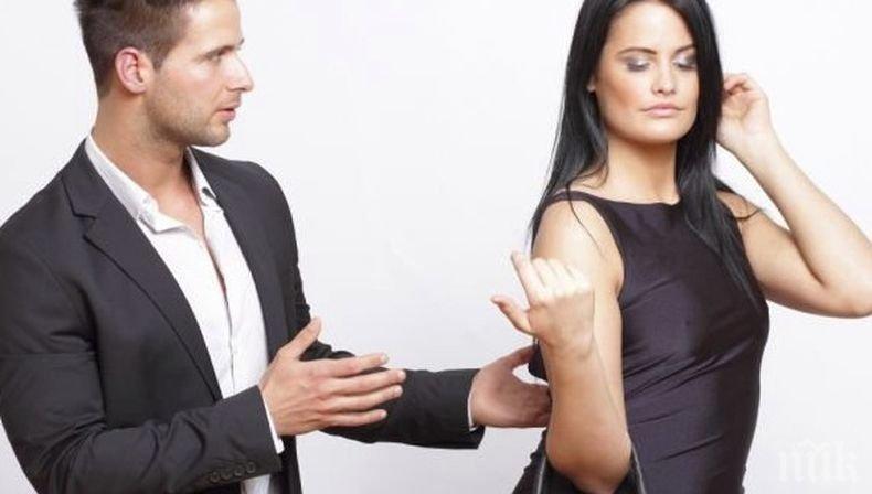 Психолози обясняват как да започнете разговор с човек, който ви привлича