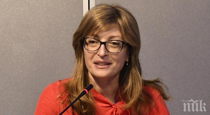 Екатерина Захариева: Западните Балкани трябва да бъдат ключов приоритет в Глобалната стратегия на ЕС
