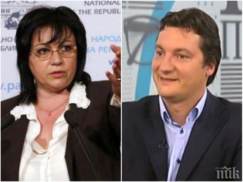 ЧЕРВЕНИ СКАНДАЛИ: Крум Зарков скочи на амбразурата за Корнелия Нинова - социалистът повтаря опорките на своя лидер