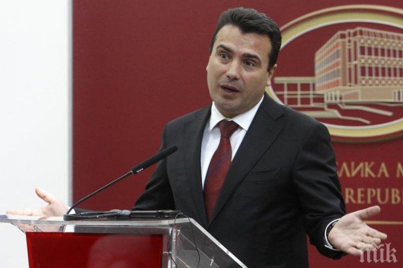 ВМРО-ДПМНЕ: Зоран Заев насилствено прокарва Закон за преброяването без консултации с опозицията