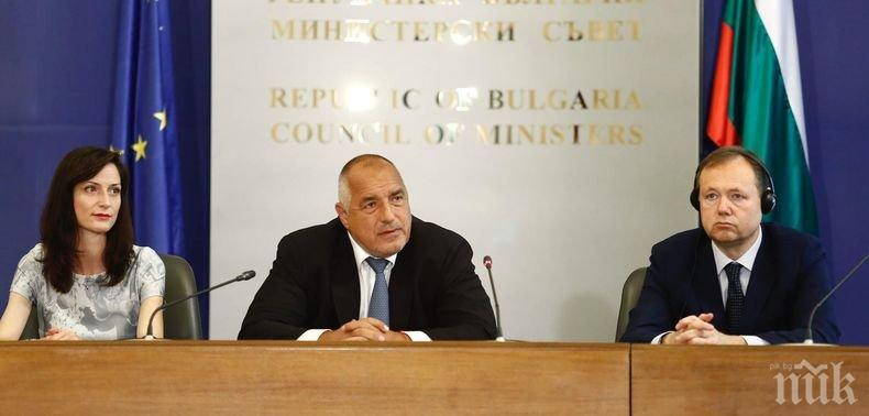 ПЪРВО В ПИК TV: Бойко Борисов за европейския суперкомпютър у нас: България ще е на водещо място в иновациите и високите технологии (ОБНОВЕНА)