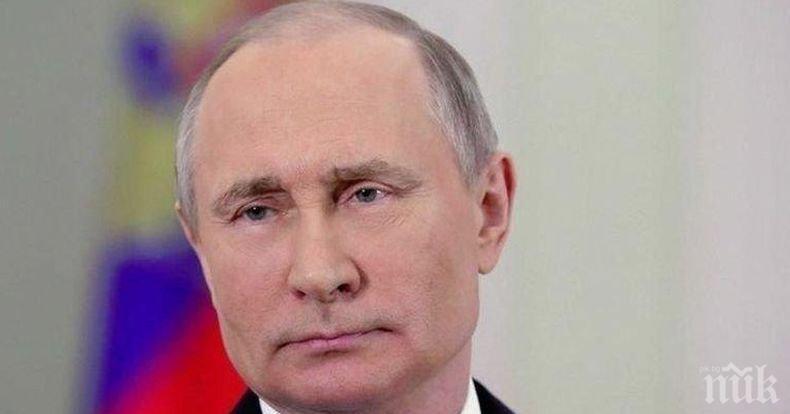 Владимир Путин и Дмитрий Медведев ще посетят Бразилия до края на годината