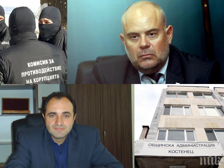 ИЗВЪНРЕДНО В ПИК TV: Спецпрокуратурата с разкрития за корупционните далавери на червения кмет на Костенец - предлагали пари на общинари срещу гласуване за определени фирми (ОБНОВЕНА)