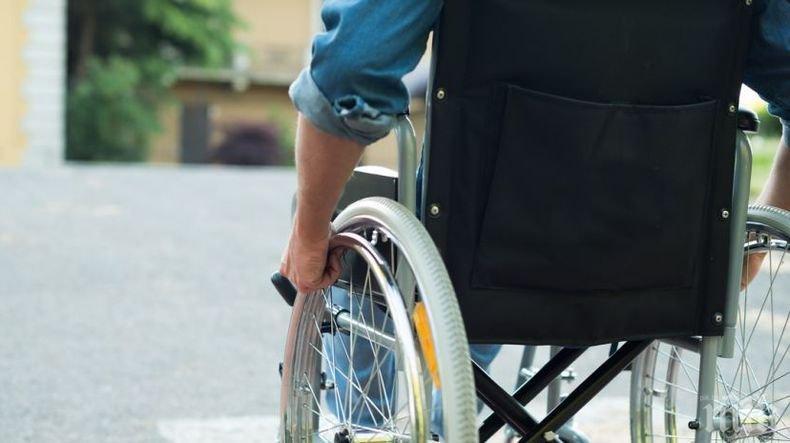 Държавата стимулира работодателите да наемат хора с увреждания