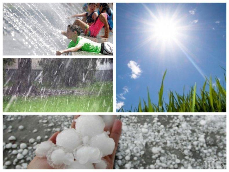 ЖЕГАТА ПРОДЪЛЖАВА: Слънчева и гореща седмица, опасните градушки не ни подминават