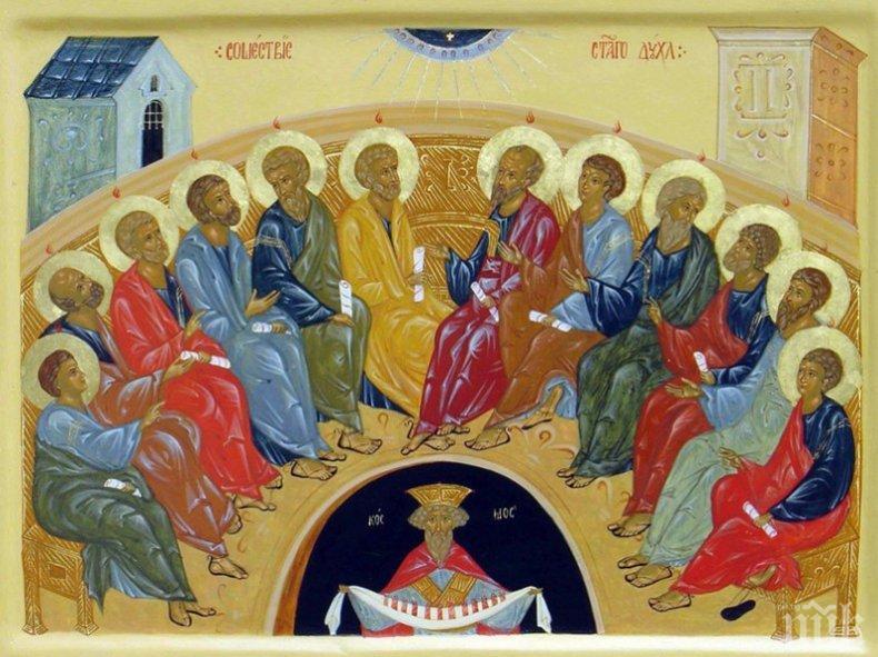 ВЕЛИК ДЕН: Петдесетница е - рожденият ден на Христовата църква, а всеки трябва да спази това поверие