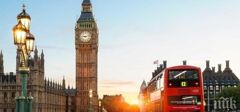 Демонстранти блокираха посолството на Иран в Лондон