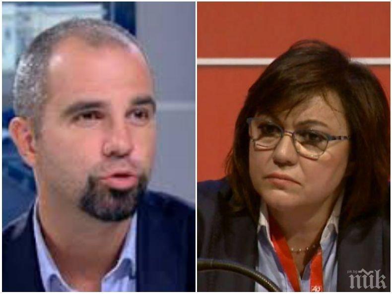 """САМО В ПИК: Шефът на """"Галъп"""" Първан Симеонов с първи коментар за маньовъра на Нинова с оставката"""