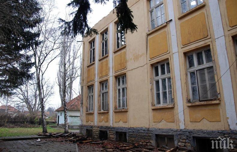 Скандално: Кмет на село в Монтанско продаде за скрап училищна отоплителна инсталация