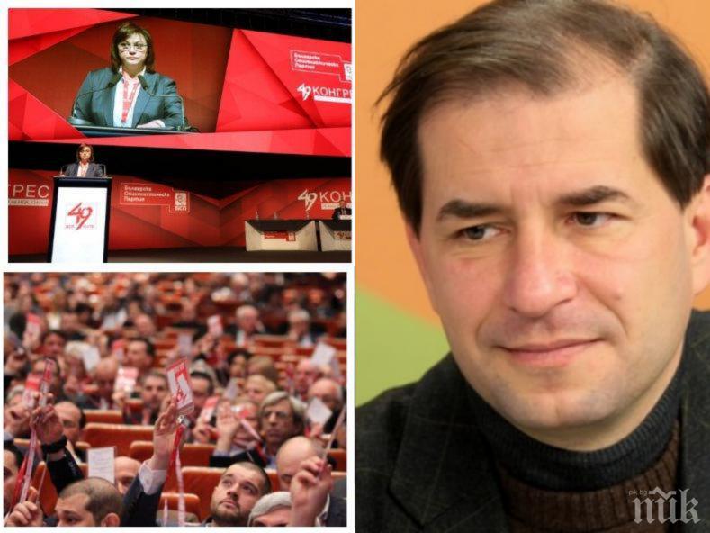 САМО В ПИК! Борислав Цеков: Корнелия Нинова надигра вътрешната си опозиция с партиен трик. Ще се провалят и на местните избори заради некомпетентност и корупция!