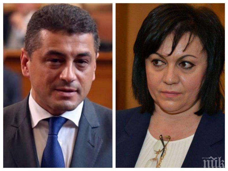 ЧЕРВЕНИ СТРАСТИ! Мераклия за стола на Нинова сряза председателката в оставка: БСП се нуждае от ръководител