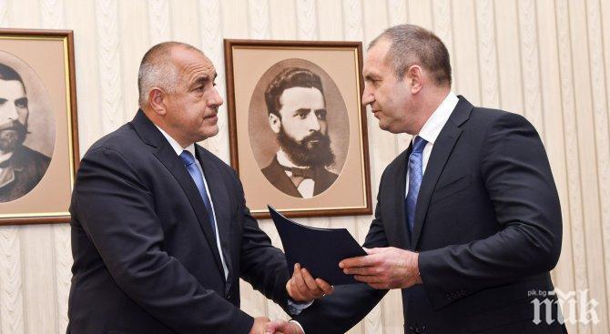 ГОРЕЩО ПРОУЧВАНЕ: 59% предпочитат Борисов за президент. 41% са за Румен Радев