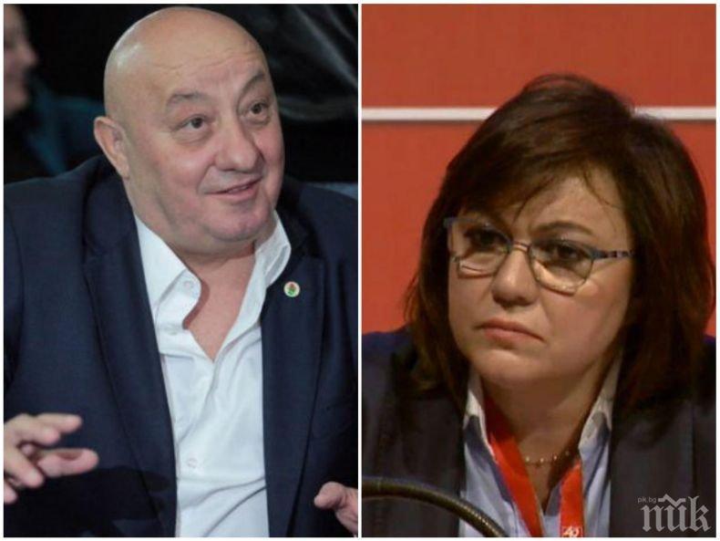 САМО В ПИК! Георги Гергов с остър коментар за оставката на Нинова: Поне да беше поискала вот на доверие, по-достойно щеше да бъде!