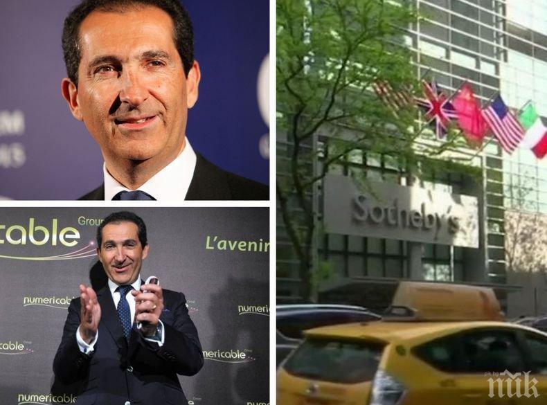 """Сделка: Френски милиардер купува аукционната къща """"Сотбис"""". Ето за колко"""