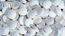 Аспиринът пази от рак на кожата