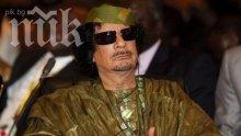 Сексробиня на Кадафи: Закусваше с чесън, изнасилваше мъже и жени