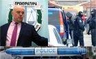 ИЗВЪНРЕДНО В ПИК: Спецпрокуратура и МВР блокираха Берковица (ОБНОВЕНА)