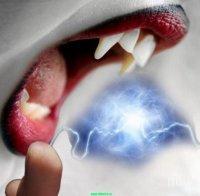 Учени установиха как да се пазим от енергийните вампири