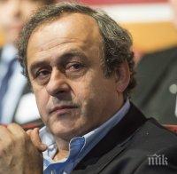 Освободиха Мишел Платини от ареста