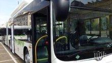 В ПЛОВДИВ: 300 лева глоба, ако няма климатик в автобуса