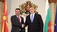 Заев обърна палачинката, не иска спорове с България
