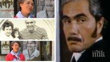Дъщерята на актьора Кирил Господинов със спомени за баща си: Беше болезнено скромен и изключително свободолюбив човек