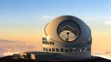 Подновено е изграждането на гигантския телескоп на Мауна Кеа на Хаваите