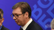 Александър Вучич: Вече е ясно, че няма да има среща с Косово в Париж