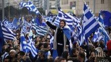 Всеки трети грък е в риск от бедност