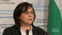 """Корнелия Нинова скочи за сделката с """"Еврохолд"""": ЧЕЗ беше продадена на втората Гинка"""